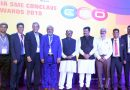 India SME Conclave and Awards organised by Tefla's
