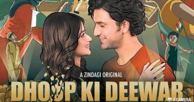 ZEE5 announces weekly episodic premiere of 'Dhoop Ki Deewar' at 12 noon IST