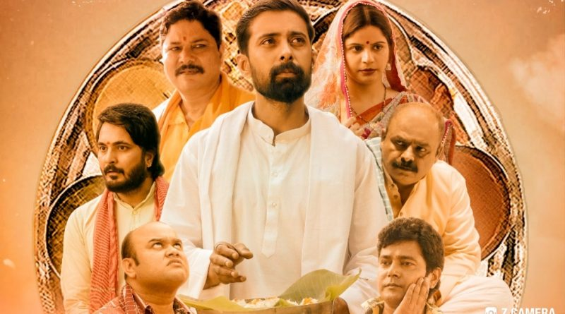"""""""MAHHABBHOJ"""" (Death Feast) is all set to premiere in PAUS TV (UK) on 3rd August,2021 in PAUS PREMIRE FESTIVAL."""