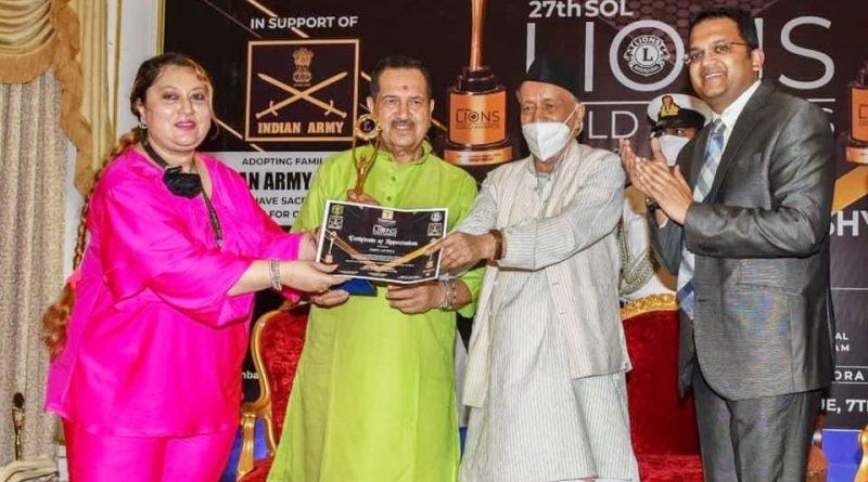 Parul Chawla, MD & CEO of Picture N Kraft, Awarded by the Hon'ble Governor Of Maharashtra Sh.Bhagat Singh Koshiyariji & Indresh Kumarji, 27th Lions Gold Award