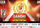 "Dr. Krishna Chouhan is going to organize ""Mahatma Gandhi Ratna Award 2021"" in Mumbai"