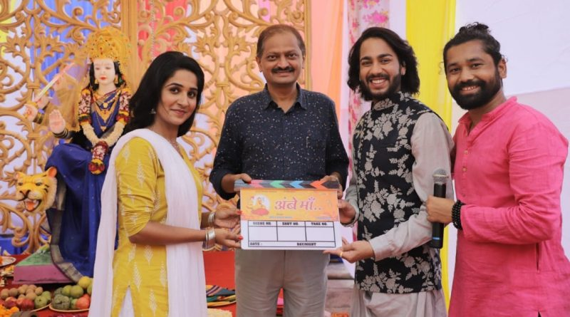PICKLE MUSIC'S 'AMBE MAA' TO SPREAD NAVRATRI'S MYRIAD COLOURS