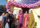 SMT. SANGEETA SINGH, PRESIDENT NWYA, NATIONAL SECURITY GUARD INAUGRATED A STATE BANK OF INDIA ATM IN 26 SPECIAL COMPOSITE GROUP CAMPUS